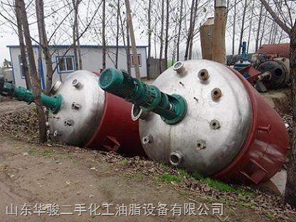 出售二手不锈钢反应釜