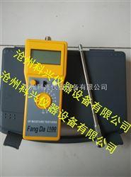 FD-C1型化工粉末水分测定仪/化工颗粒水分测定仪