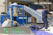 塑料膜塑料袋清洗回收流水线