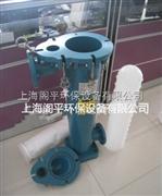 PP塑膠過濾器