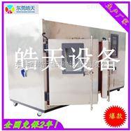 THB-1080PF不锈钢外箱恒温恒湿试验设备箱