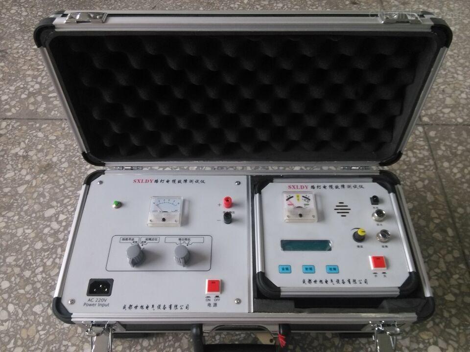 路灯电缆故障测试仪型号