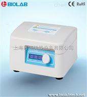 BS-102A微孔板恒温振荡器