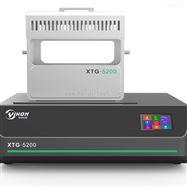 XTG5080蛋白質測定標準