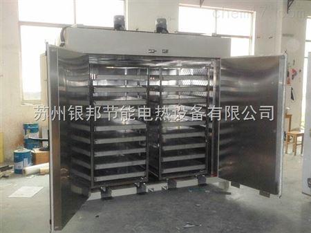 可开关 5,加热元件:u型管状电加热器,安装于箱体风道内 6,电机装置