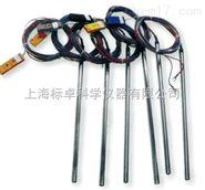 熱電偶專用補償導線