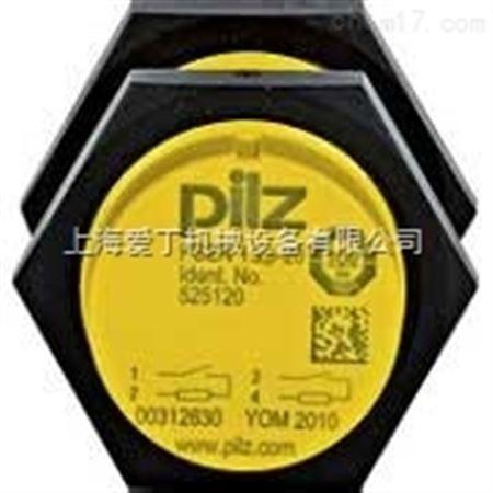 德国pilz皮尔兹psen ma1.4a-51/psen ma1.4-10mm安全开关