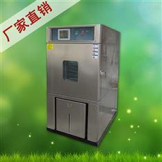 北京高低溫試驗箱 恒溫恒濕試驗機供應廠家