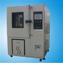 YF-150R藥物穩定性恒溫濕熱試驗箱 高低溫交變測試儀
