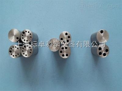 铠装热电偶检定炉均温块(恒温块)