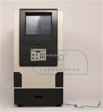 ZF-368全自动凝胶成像分析系统ZF-368