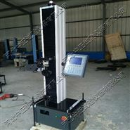 DL-2000电子拉力试验机