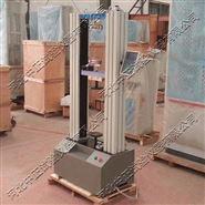 WDL-10KN電子萬能試驗機