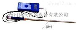 FD-G2型废纸水分测定仪