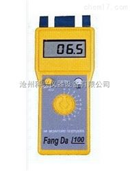 FD-100A型混凝土含水率测定仪,墙体、地面水分仪