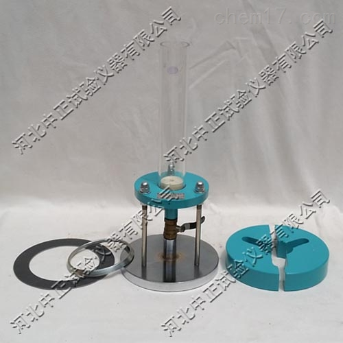 透水混凝土路面透水性试验仪