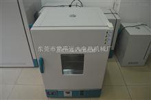 PID数显智能控温鼓风热风循环干燥箱价格多少有哪些现货规格烤箱