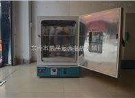 柜式高温电热鼓风烘箱价格Z低是多少厂家卖的是不是比较经销商卖的烘箱便宜很多