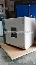 哪里有用程序表来控制烘箱时段温度的高温烤箱专业生产厂家呢