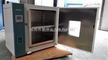 哪里专门做鼓风干燥箱有没有不锈钢内胆高温小型烘箱呢