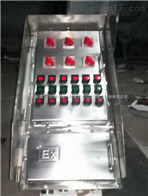 BXM(D)不锈钢防爆防腐配电箱-厂家直销图片