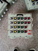 BXK电机防爆控制箱生产-宁夏BXK防爆控制箱