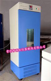 SHP-2500大型低溫生化培養箱