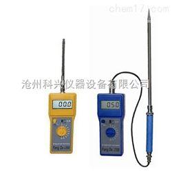 FD-Z2型颜料染料含水率检测仪