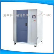 AP-CJ可程式冷热冲击试验箱厂家