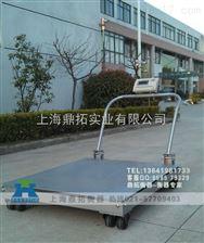 SCS国产移动电子地磅秤-进口带轮子电子地磅称