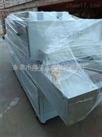 滤清器UV光固机,喷涂UV固化机,UV干燥炉