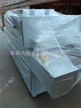 濾清器UV光固機,噴涂UV固化機,UV干燥爐