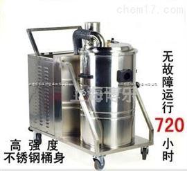 定製380V設備配套用工業吸塵器