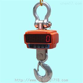 廠家直銷直視吊鉤秤,1噸直視電子吊鉤秤,上海百鷹電子吊秤