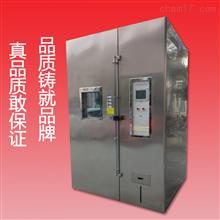 TH-150R藥物穩定恒溫濕熱試驗箱