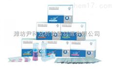 DPD臭氧水浓度快速测试试剂盒