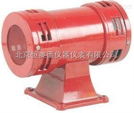 had-ms490 风螺警报器