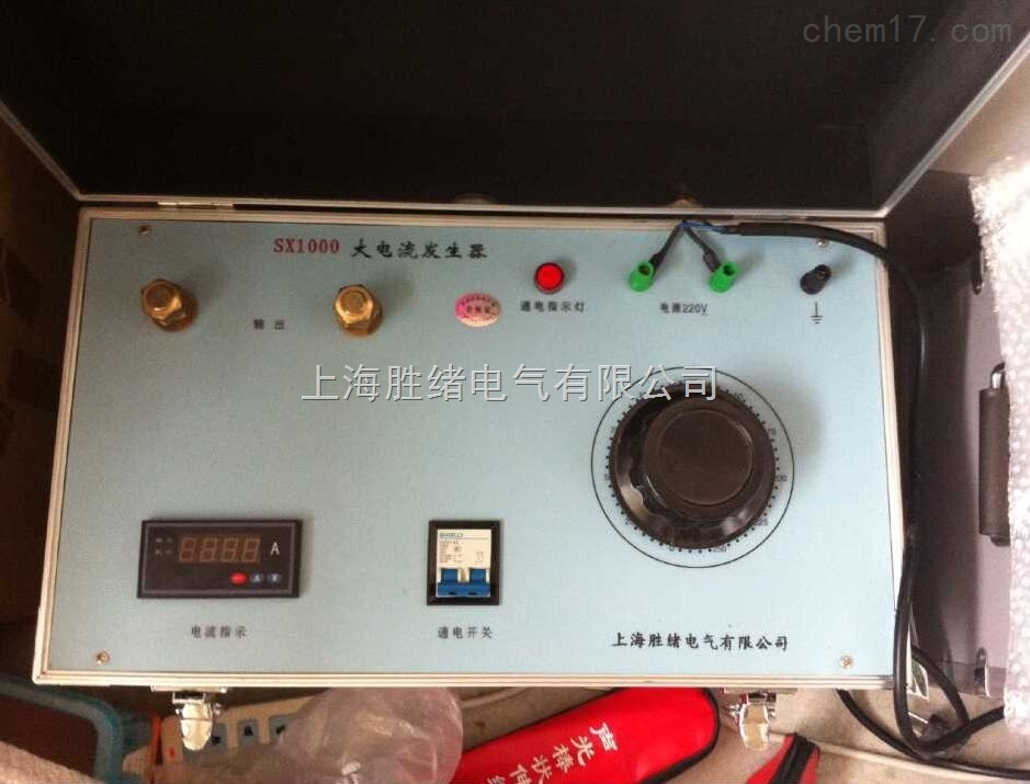 SLQ-10000A大电流发生器