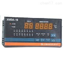 XMDA-16A