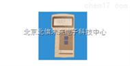 HG03-ZCYB-203数字大气压力表