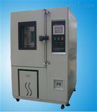 FH-150R電池式高低溫濕熱試驗箱 恒溫恒濕試驗機價格