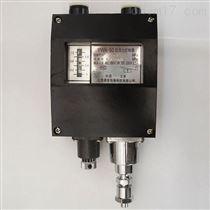 YWK-50-C压力开关,YWK-50-C压力开关,YWK-50-C船用压力控制器/0-3MPa,上海远东仪表厂