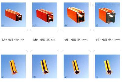 TBLM多级管滑触线外壳上海徐吉电气