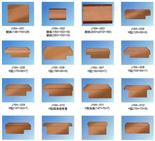 DHH集电器配件(电刷片|碳刷)上海徐吉电气