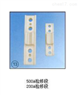 500A/200A500A/200A检修段上海徐吉电气