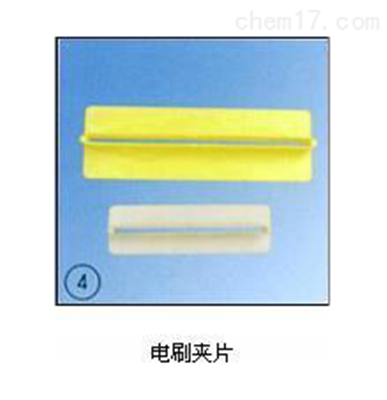ST电刷夹片上海徐吉电气