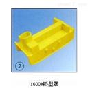 1600A1600A桥型罩上海徐吉电气