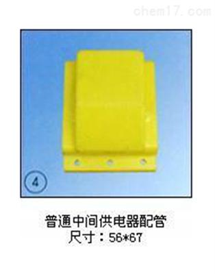 ST普通中间供电器配管上海徐吉电气