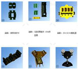 ST单级滑触线零配件上海徐吉电气