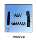 C型C型线固定架上海徐吉电气